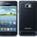 Post image for Dekodiranje Samsung Galaxy S2
