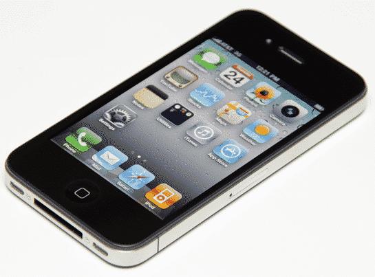 otkljucavanje iphone 4