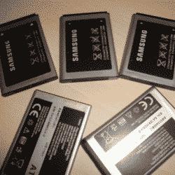 Samsung baterije