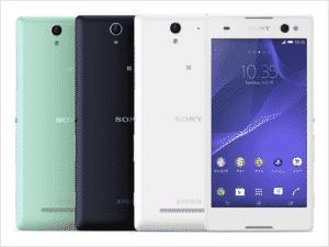 Zamena ekrana na Sony Xperia C3