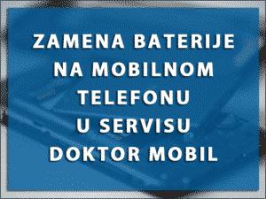zamena-baterije na mobilnom telefonu