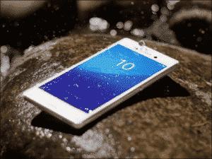 Dekodiranje Sony Xperia M4 Aqua