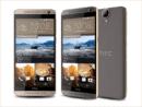 Dekodiranje HTC One E9+ i HTC One E9s