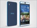 Zamena ekrana na HTC Desire Eye