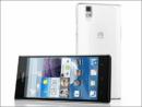 Dekodiranje Huawei Ascend P2