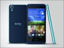 Dekodiranje HTC Desire 626G+ u servisu Doktor Mobil u Beogradu