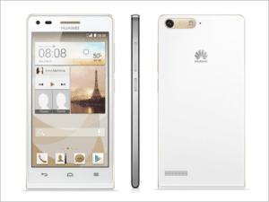 Dekodiranje Huawei Ascend G6