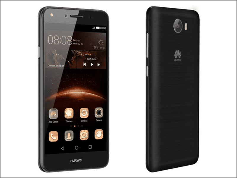 Dekodiranje Huawei Y5 II u servisu Doktor Mobil u Beogradu