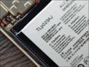 Zamena baterije na Alcatel OT-6045 Idol 3 5.5 – Doktor Mobil
