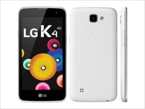 Dekodiranje LG K4 u servisu mobilnih telefona Doktor Mobil u Beogradu