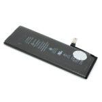 Baterija za Iphone 7 AAA - Doktor Mobil servis mobilnih telefona