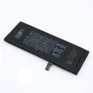 Baterija za iPhone 7 Full Original SH - Doktor Mobil