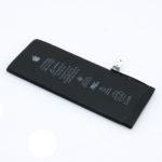 Baterija za iPhone 7 Full Original SH - Doktor Mobil servis mobilnih telefona