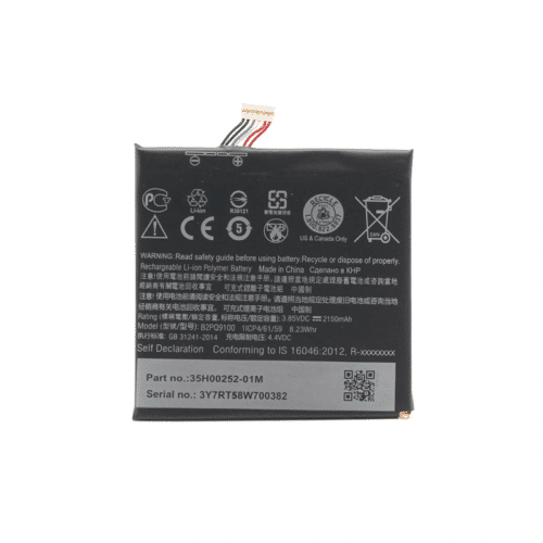 HTC One A9 Baterija Teracell Plus - Doktor Mobil servis mobilnih telefona