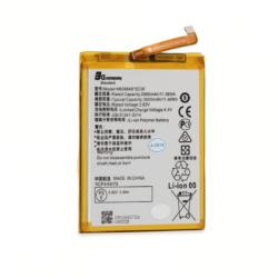Huawei P Smart baterija standard - Doktor Mobil