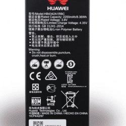 Huawei Y6 (2018) baterije