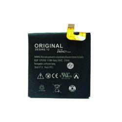 HTC Desire 12 baterija Energy - Doktor Mobil