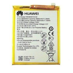 Huawei P9 Lite baterija original - Doktor Mobil