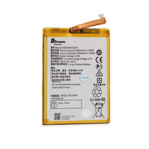 Huawei P9 Lite baterija standard - Doktor Mobil