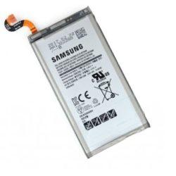 Samsung (G955) Galaxy S8 Plus baterije