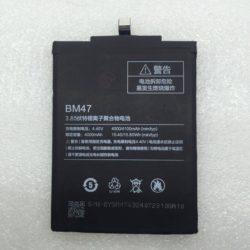 Xiaomi Redmi 3 Pro baterije