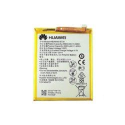 Huawei Honor 7A baterije
