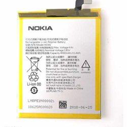 Nokia 2.1 baterije