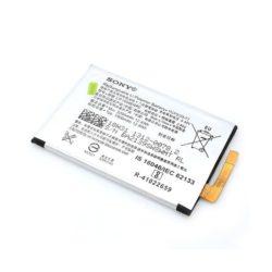 Sony Xperia XA2 baterije