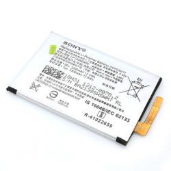 Sony Xperia XA2 baterija original - Doktor Mobil