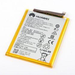 Huawei Y6 2019 baterija original - Doktor Mobil