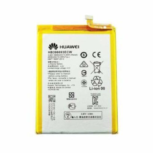 Huawei Y7 2019 baterija original - Doktor Mobil