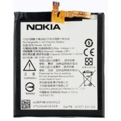 Nokia 4.2 baterija