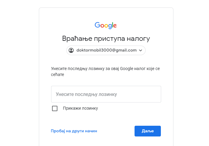 zaboravljen google nalog